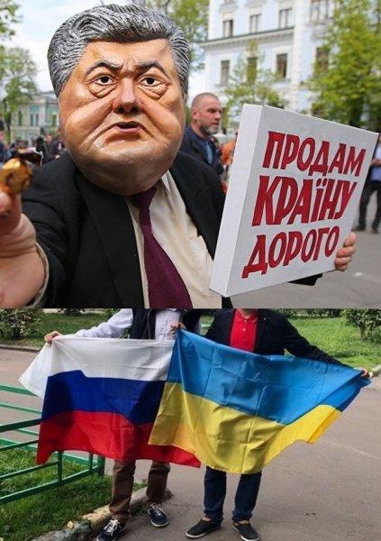 Россияне считают хитрость и лицемерие главными чертами украинцев