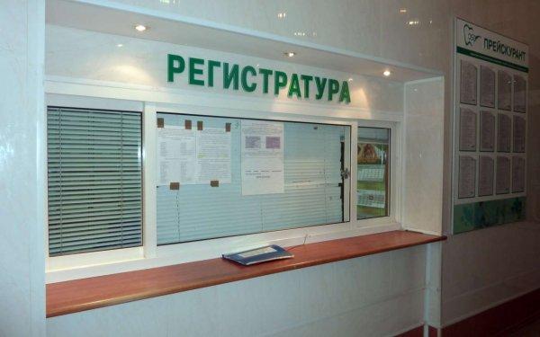 В Амурской области заслуженному врачу выдали зарплату монетами в двух мешках