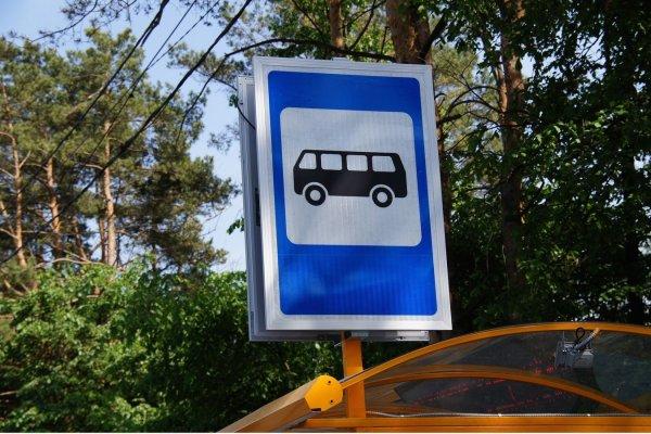 В Воронеже уберут остановку у больницы «Электроника»