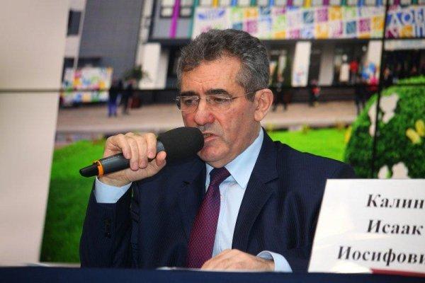 Департамент Москвы под руководством Исаака Калины отметил успехи профессионального образования столицы на мировом уровне