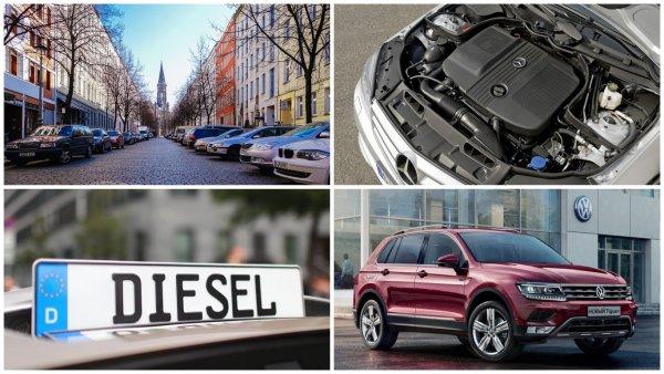 В Берлине запрещают дизельный транспорт