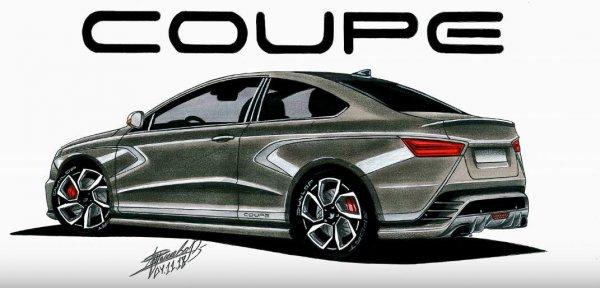 «Наш ответ немцам»: Концепт купе LADA Vesta Coupe показали в сети