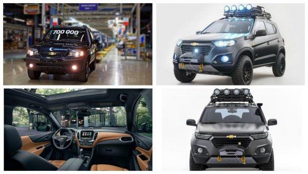 GM-АВТОВАЗ выпустил юбилейный 700 000-й внедорожник Chevrolet Niva