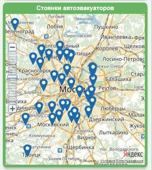 Все эвакуаторы в Москве