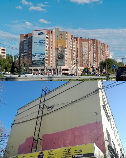 В Воронеже пострадали дома от борьбы с граффити