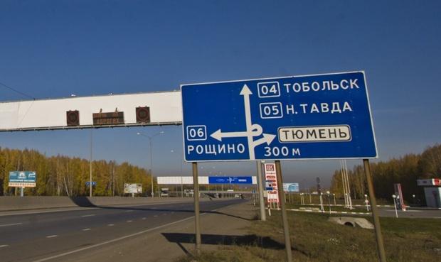 Тюмень названа городом с лучшими в России дорогами