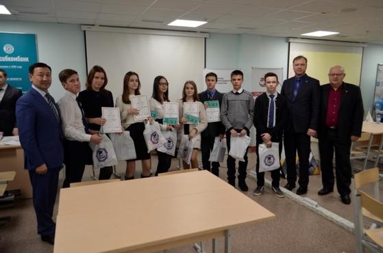Путевки в финал Чемпионата по повышению правовой грамотности среди молодежи распределены