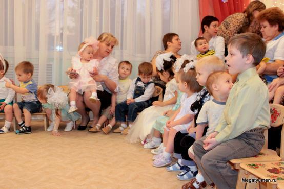 В Тюменском доме ребенка детей воспитывают по-семейному