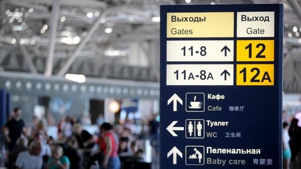 В России резко подорожают авиабилеты
