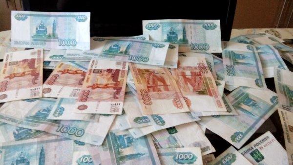 Победители «Русского лото» так и не обратились за своими 500 млн рублей
