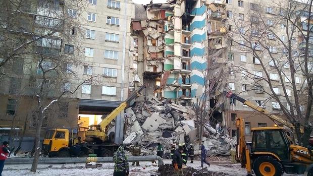 Александр Моор выразил соболезнования жителям Магнитогорска