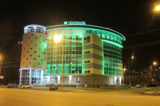 Тюменцы могут оформить в Сбербанке кредит под сниженный процент