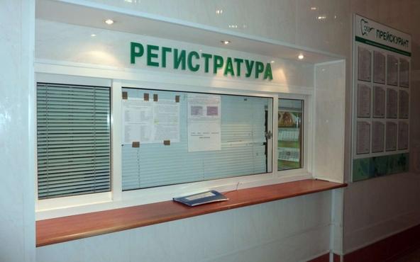 В праздники в поликлиниках Тюмени зарегистрировано больше 20 тысяч обращений