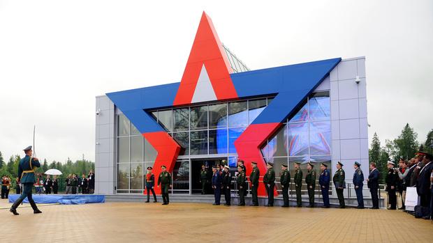 В Тюмени заработает филиал военно-патриотического парка «Патриот»