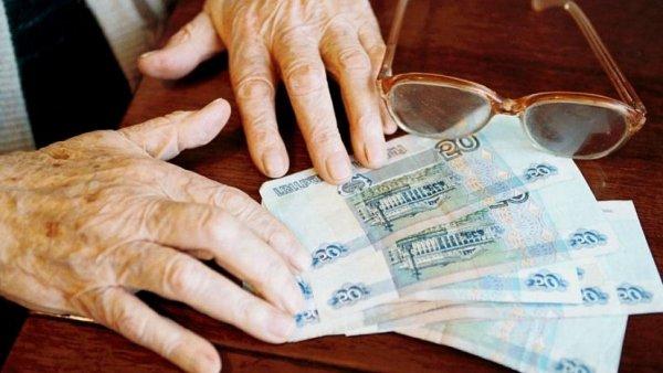 «Пенсионная подачка»: После грабительской реформы власти пытаются задобрить россиян «двойными пенсиями»