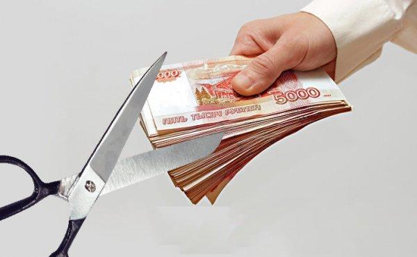 Омск хочет крови: Омичи предложили кастрировать за коррупцию