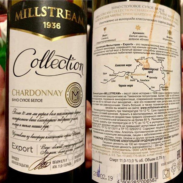 «Непатриотичное вино»: Аэрофлот огорчил пассажиров бизнес класса дешёвым алкоголем
