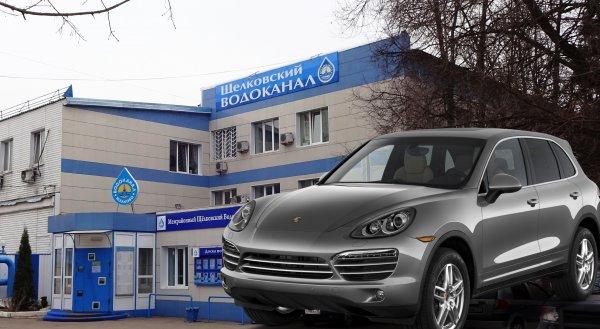 «Porsche для водоканала?»: Коммунальщики в Подмосковье потратили 5 млн на загадочное авто