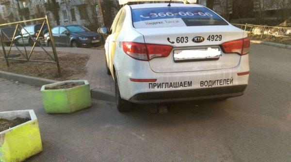 «Без лишних слов»: Москвичи молча отправляют жалобы в ГИБДД на «Яндекс.Такси» из-за неправильной парковки