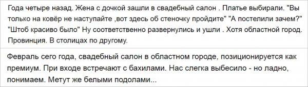 «Сказ о том, как РЖД ковры бережёт»: поезда «умиляют» пассажиров особенностями СССР
