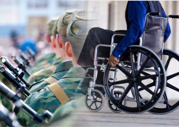 «Армия животворящая»: Уральцу-инвалиду первой группы пришла повестка на службу