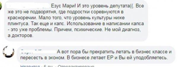 От поэта до единоросса: Депутатшу-матерщинницу вместо Пушкина приравняли к члену Единой России