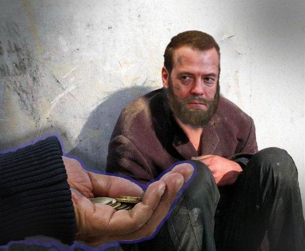 «Почему вы сами не уйдете в отставку?!»: Депутат раскритиковал работу премьер-министра России Дмитрия Медведева