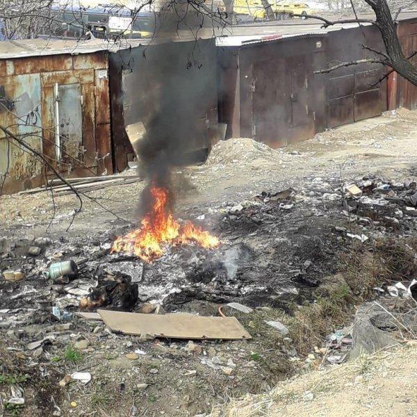 Кожемяко приди, порядок наведи! Жители Владивостока тонут в горящем мусоре