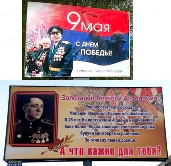 Парад глупости на костях Великой Победы. Празднование 9 мая всё больше превращается в театр абсурда