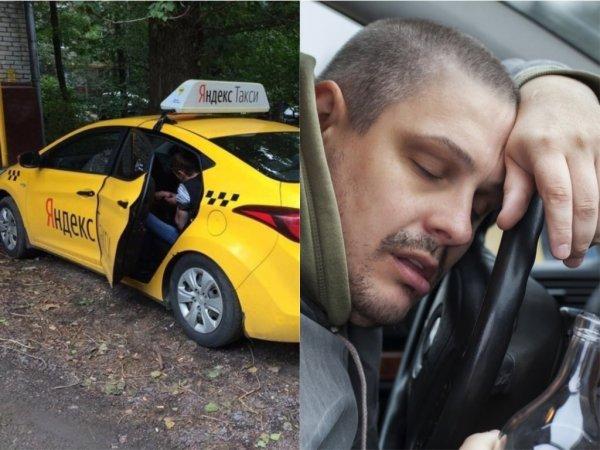 Трезвые и ушлые: Новая услуга «Яндекс. Такси» может обернуться для россиян утратой авто