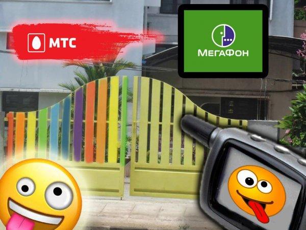 Мегафон и МТС подключают бытовые приборы к развлекательному контенту