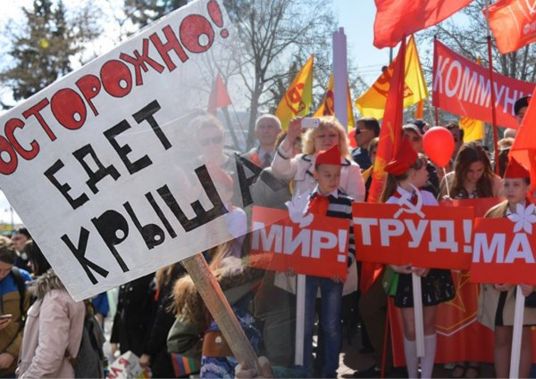 «Мы вымерли, государство не просило нас рожать»: Молодёжь кричала о бедности в День труда