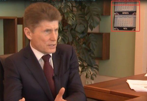 Кожемяко потерялся во времени: Губернатор рассказал о своей юности во Владивостоке – как меняется город?