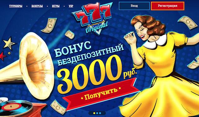 Бонусная система онлайн казино, которая точно не разочарует