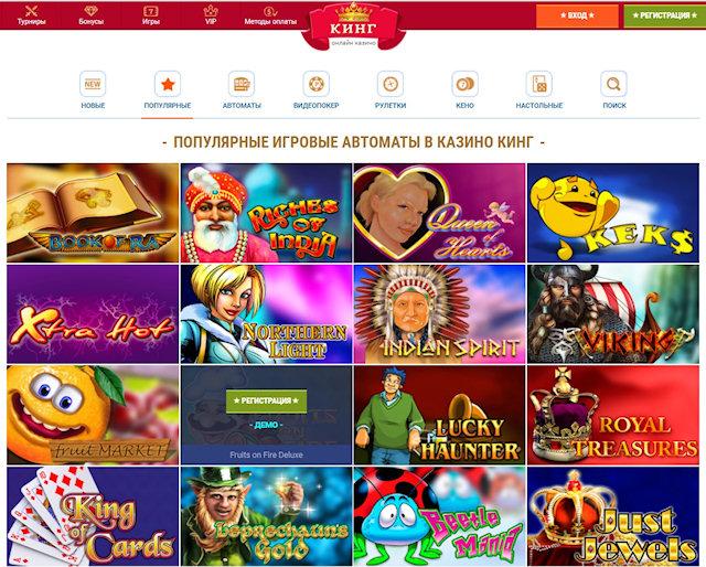 Азартний релакс в онлайн казино Слотокінг